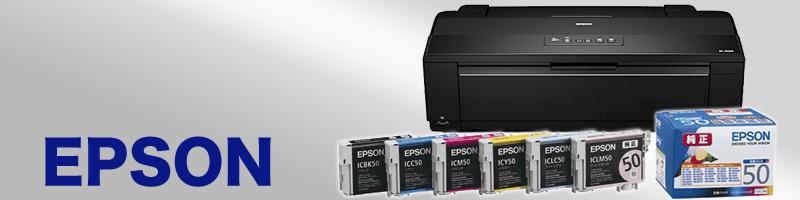 EPSON スプラッシュ画像