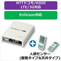 PLAT'HOME OpenBlocks IoT VX1 LTEモジュール(NTTドコモ/KDDI)搭載+EnOceanモジュール搭載 + 人感センサー セット (OBSVX1/dLB-ET9-OSW/OSC)画像