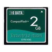 I.O DATA CF70-iV2G 工業用 コンパクトフラッシュ 2GB (CF70-IV2G)画像