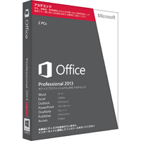 Office Professional Academic 20