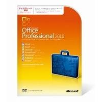 Office Professional 2010 アップグレード優待
