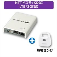 PLAT'HOME OpenBlocks IoT EX1 ACアダプタ付属 LTEモジュール(NTTドコモ/KDDI)搭載 + 環境センサー3個 セット (OBSEX1G/ACB-dLB-2JCIE-BL01/3)画像