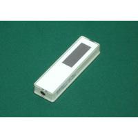 アーミン928・大気圧センサー画像