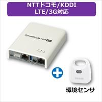 PLAT'HOME OpenBlocks IoT VX1 LTEモジュール(NTTドコモ/KDDI)搭載 + 環境センサー3個 セット (OBSVX1/dLB-2JCIE-BL01/3)画像