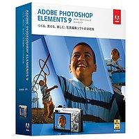 Photoshop Elements 9 日本語版 MLP 通常版