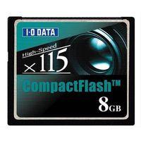 I.O DATA CF115-8G コンパクトフラッシュ CD115倍速相当 8GB (CF115-8G)画像