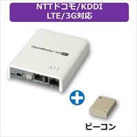 PLAT'HOME OpenBlocks IoT EX1 ACアダプタ付属 LTEモジュール(NTTドコモ/KDDI)搭載 + ビーコン10個セット (OBSEX1G/ACB-dLB-FWM8BLZ02-109025/10)画像