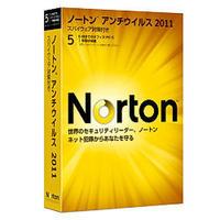 Norton AntiVirus 2011 オフィスパック 5PC