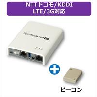PLAT'HOME OpenBlocks IoT VX1 LTEモジュール(NTTドコモ/KDDI)搭載 + ビーコン10個セット (OBSVX1/dLB-FWM8BLZ02-109025/10)画像